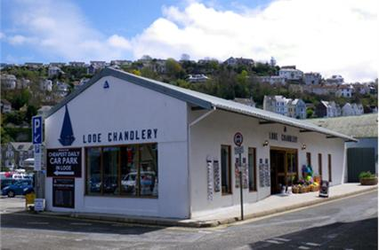 Looe Chandlery (Boats and Yachts)